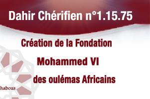 dahir cration institut med VI oulmas africains