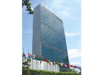 Siège des Nations Unie à NY